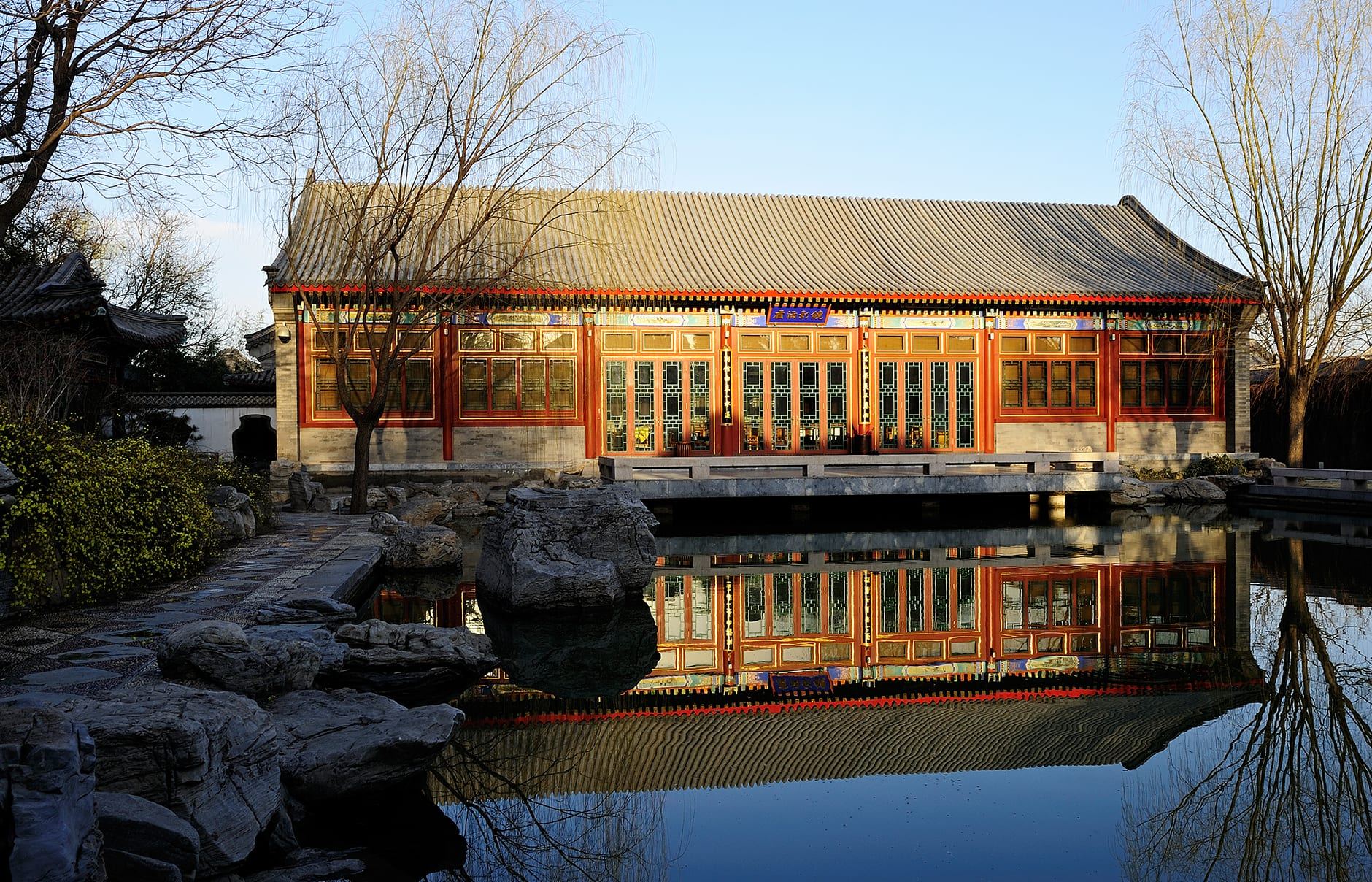 Reflection Pavilion. Aman at Summer Palace, Beijing, China. © Amanresorts