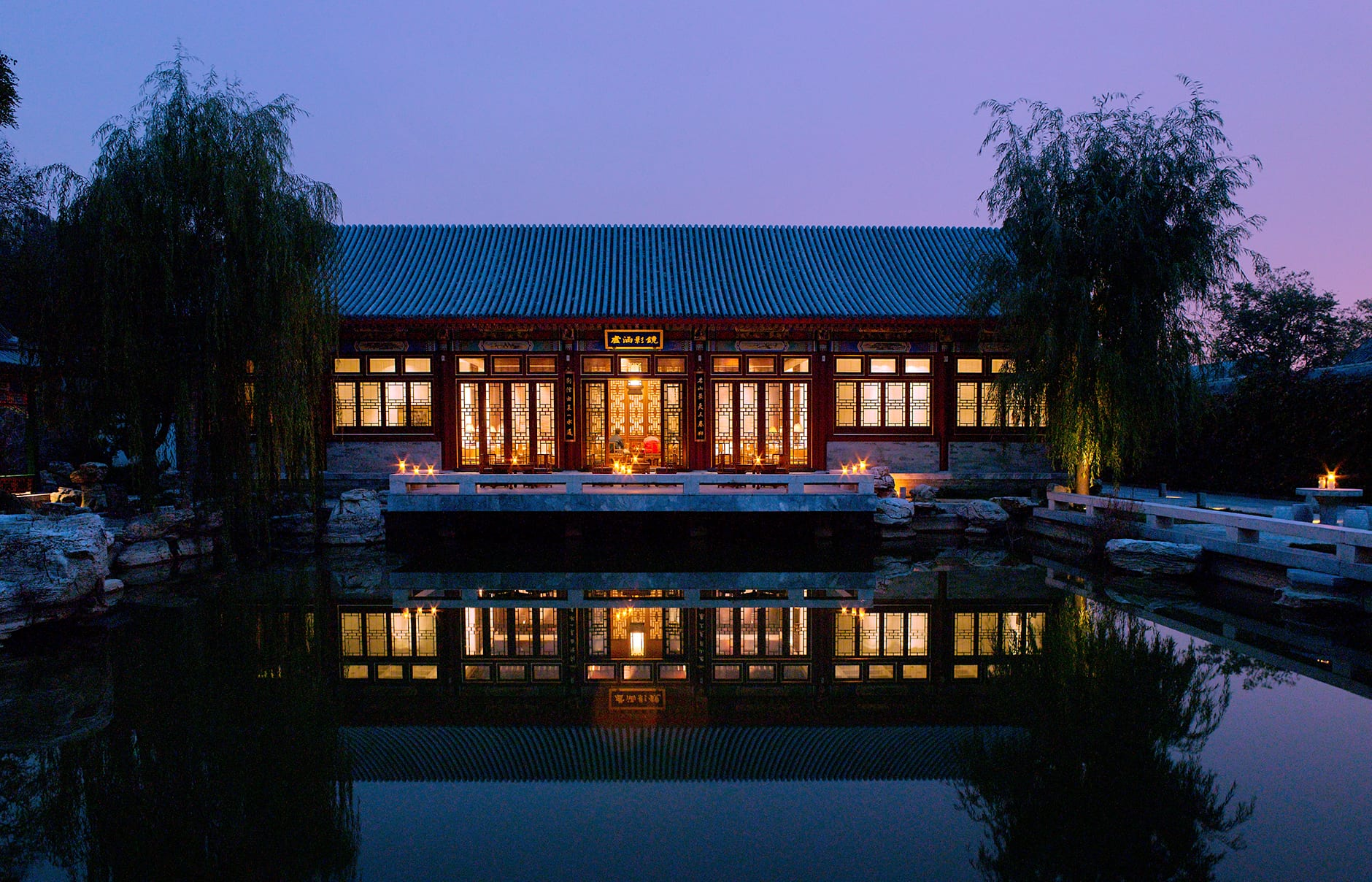 The Bar Terrace. Aman at Summer Palace, Beijing, China. © Amanresorts