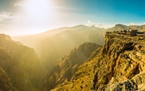 Panorama. Alila Jabal Akhdar, Nizwa, Oman. © Alila Hotels and Resorts
