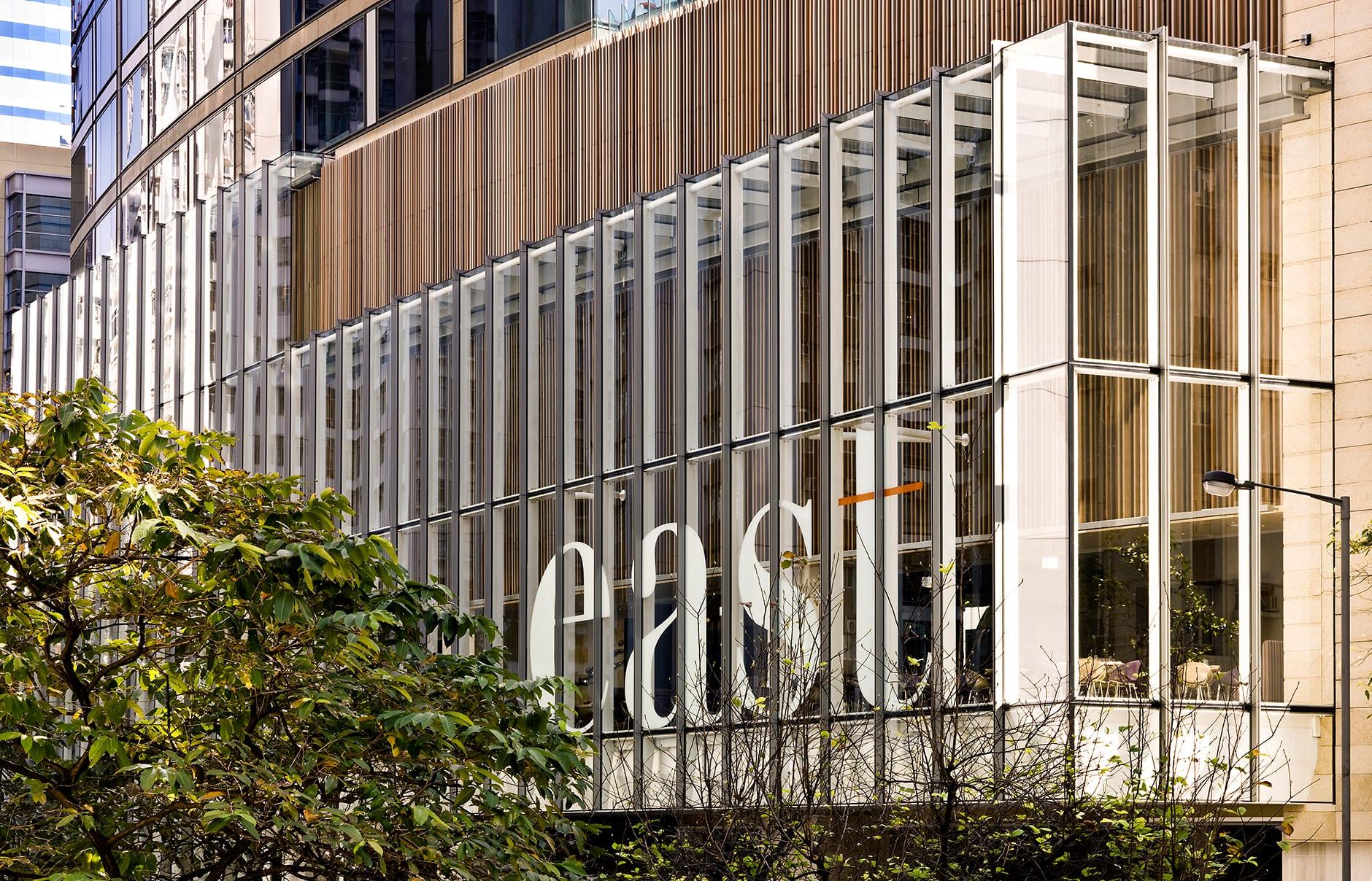Exterior. EAST, Hongkong. © Swire Hotels